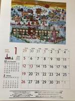 2020年1月カレンダー (1).jpg
