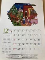 2020年12カレンダー (2).jpg