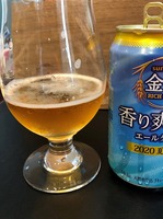 2020年10月5日ビール.jpg